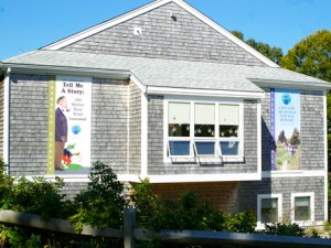 Cape Cod Museum of Natural History, Brewster, Cape Cod