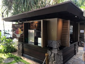 Island Vintage Shave Ice, Find the Real Hawaii on Family-Friendly Oahu, Oahu, Hawaii