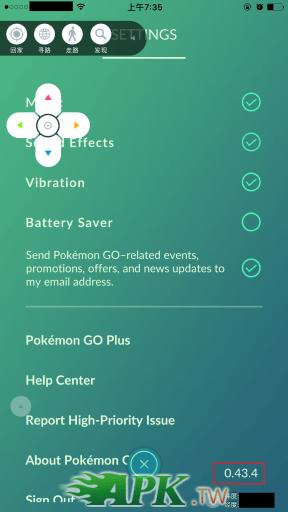 Pokémon GO 精靈寶可夢 iOS 兔兔助手懶人版 Pokemon Go Hack v1.13.4 - Pokémon GO 精靈寶可夢 - 冰楓論壇 - 綜合論壇.遊戲 ...