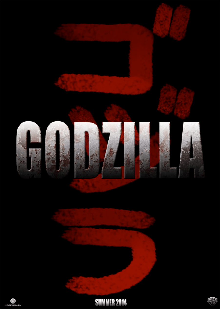 Poster of the film Godzilla