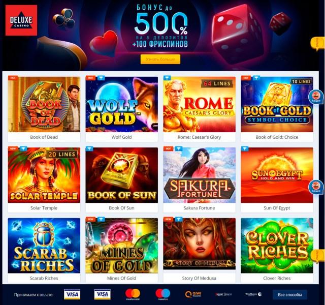 Игровой автомат южный парк бесплатно рейтинг слотов рф автомат игровая лотерея
