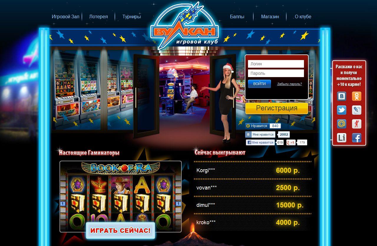 Я не хочу тратить столько времени на бесплатные игры казино вулкан без регистрации. Как насчет тебя?