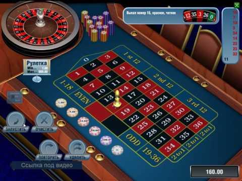Играть бесплатно в игровые автоматы хуторок дота 2 рулетка за деньги
