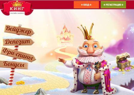Скачать бесплатно игровые автоматы mega jack champagne party игровые автоматы казино манки