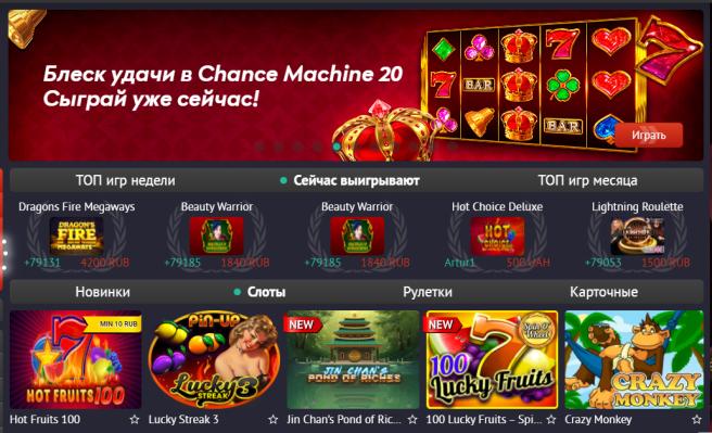 Бездепозитный бонус в казино на реальные деньги на двоих играть в казино