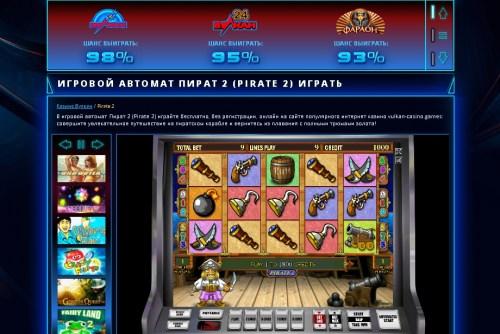 Смотреть русская рулетка женский вариант онлайн бесплатно игровые автоматы бесплатно фруит коктейль