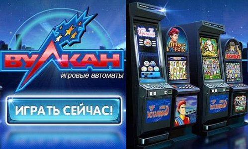 Игровые автоматы в клубе зебра игровые автоматы казино в карты играть