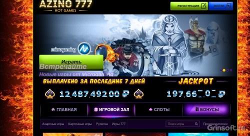 смотреть русская рулетка женский вариант онлайн бесплатно