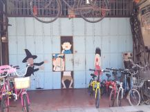 Fahrradladen in George Town