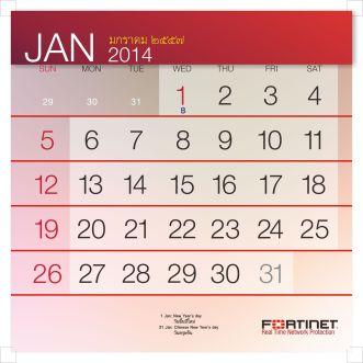 01 January 2014