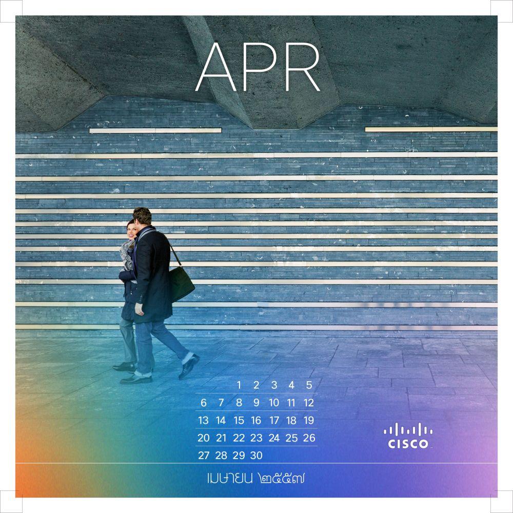 Cisco Calendar 2014 (5/6)
