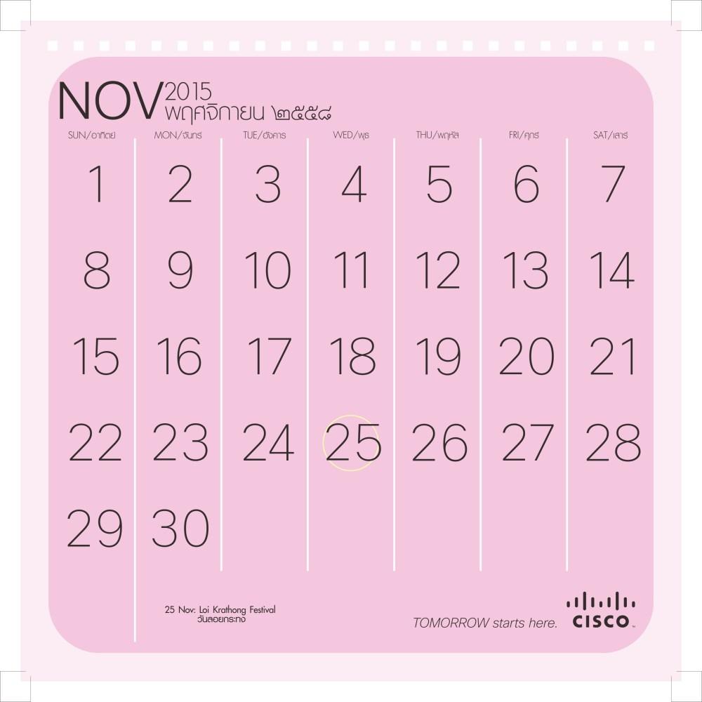 ปฏิทินตั้งโต๊ะ ของ ซิสโก้ประเทศไทย พศ. 2558 (Cisco Systems Thailand Calendar 2015) (6/6)