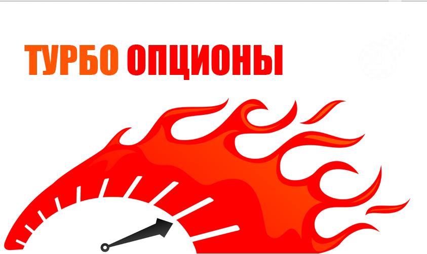 bináris opciók mutatói 60 másodpercig