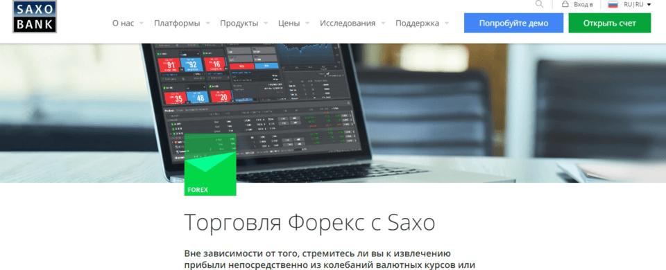 câștiguri pe internet venituri bune)