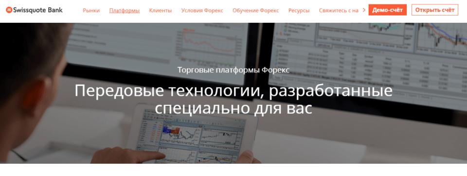 opțiuni de tranzacționare cu un depozit minim)