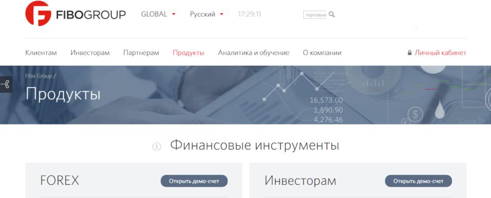 centrele de tranzacționare cont cent)