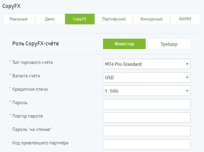 verum opțiune copiere comercianți comentarii)