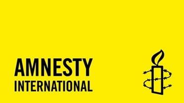 Pengadilan Israel Tolak Amnesty International