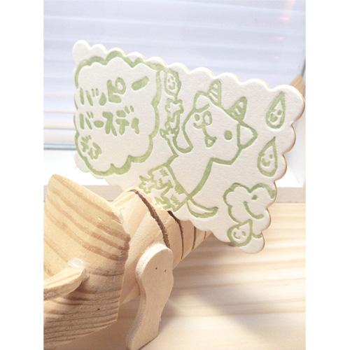 【Press-card】ハッピーバースディーディア○○○! | はだかんぼねずみ商店