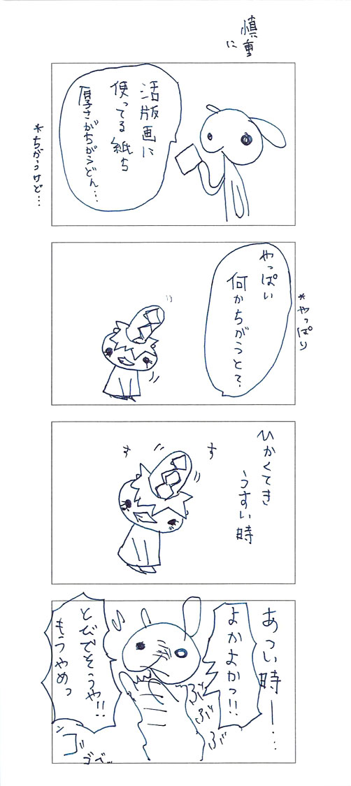 20160327