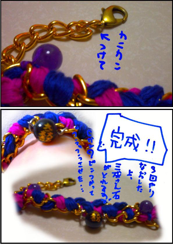 daiichidaimandaikichiburesp02-2