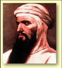 Abd-al-Rahman-II