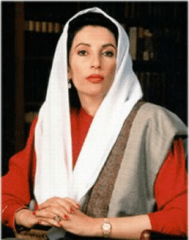 Biography Of Benazir Butto