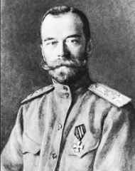 Biography of Nicolas II