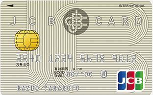 【JCB一般カードの評判】JCBプロパーのメリット・デメリットを徹底解説!