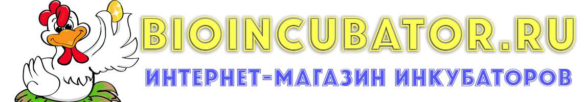Интернет-магазин инкубаторов