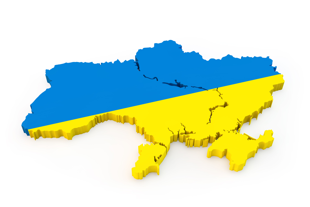 Guest Post: Regulatory Oversight of Cord Blood Banking within the Ukraine