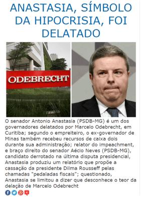 Crédito: brasil247.com