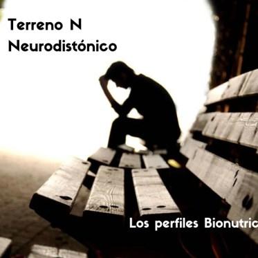Terreno N- Neurodistónico