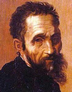 Единственная подписанная работа Микеланджело