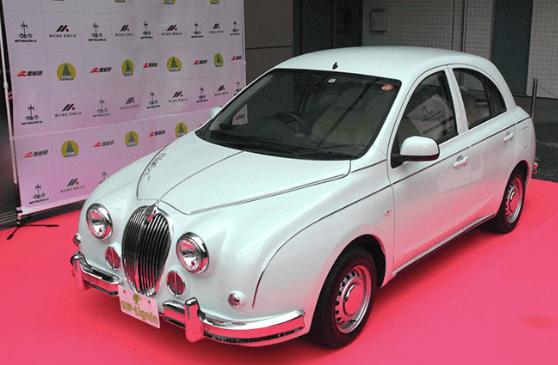 japanese lignin car parts