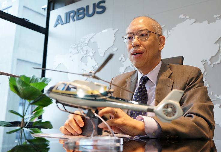 Amic Airbus Biocomposites