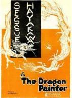 The Dragon Painter