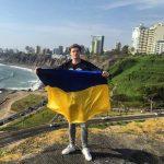 Антон из Перу