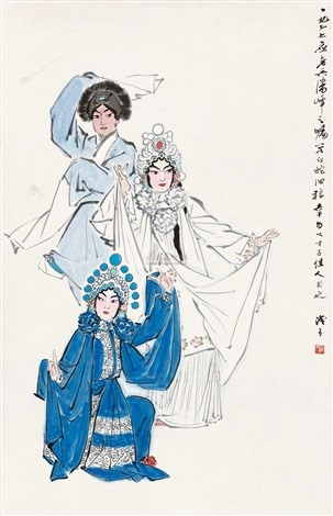 Fig 4 Tale of the White Snake by Ye Qianyu, 1977.