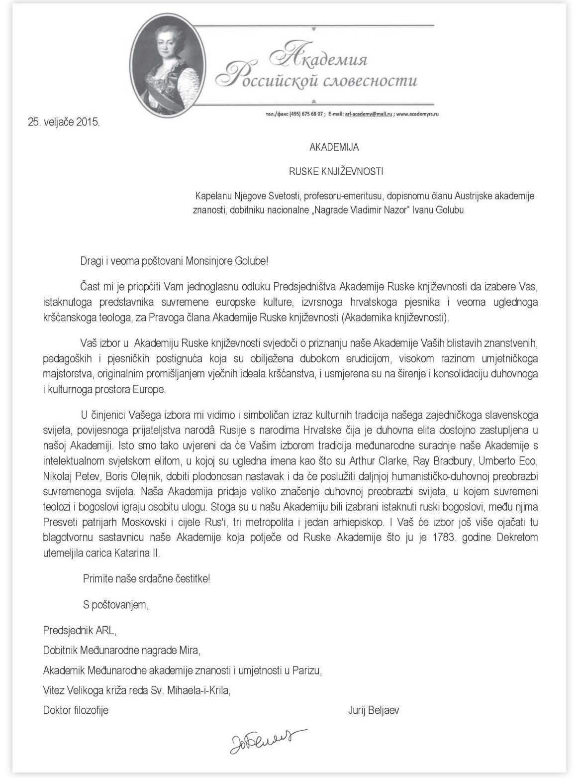 Pismo izabranja u Rusku akademiju književnosti