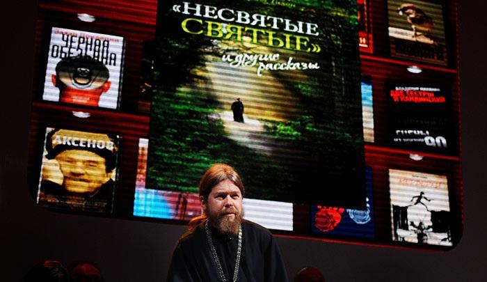 Biskup Tikhon Shevkunov