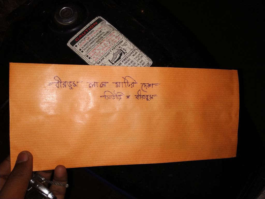 help-to-krishna-130618