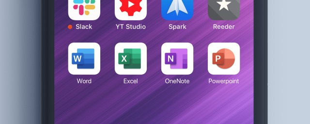 Mockup: New Microsoft Office Icons for iOS and Android