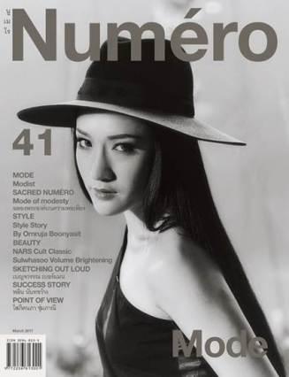numero cover