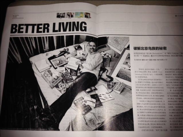 Terry in Better Living Magazine