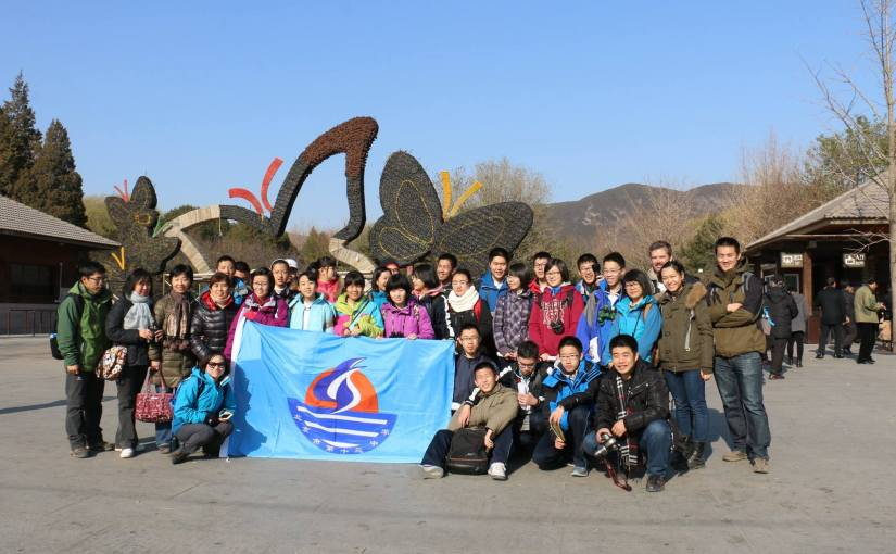 Birding Beijing: The Next Generation