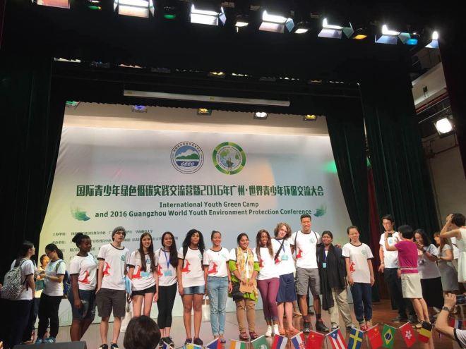Guangzhou26