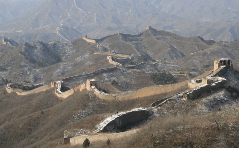 A Birder's Guide To The Great Wall