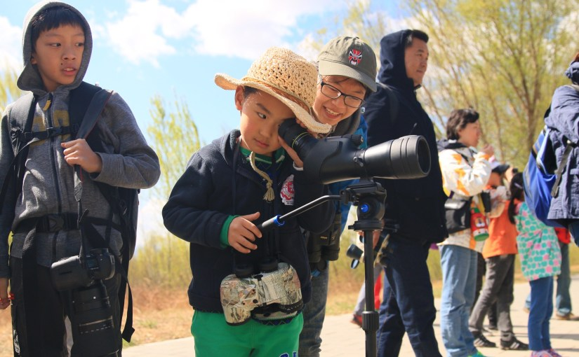 The EcoAction Young Birders