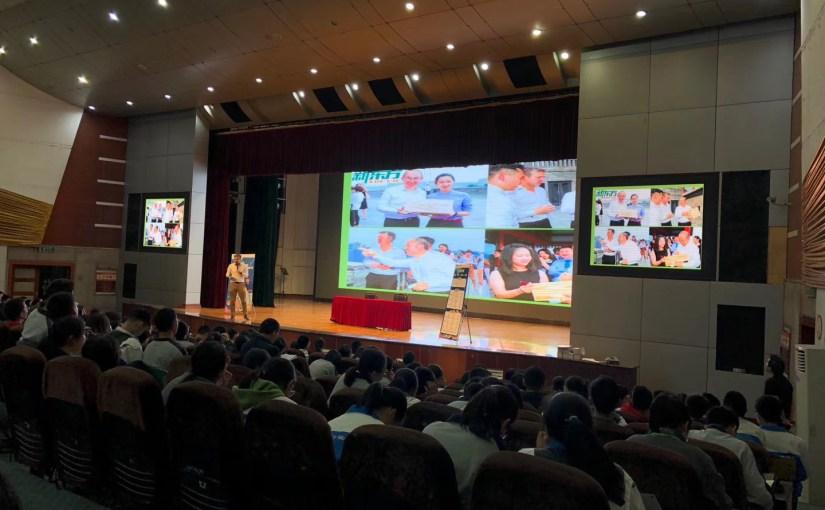 Sichuan Schools for Biodiversity